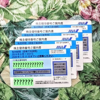 ANA(全日本空輸) - ANA 株主 優待券 4枚セットc