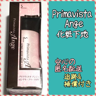 Primavista - プリマヴィスタアンジェ  化粧下地     Primavista Ange