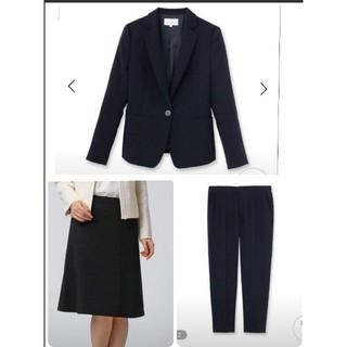 UNTITLED - アンタイトル スーツ テーラード スカート パンツ 3点セット
