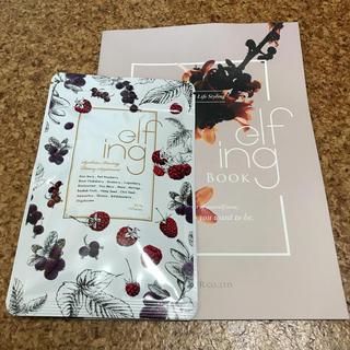 elfing/エルフィング(ダイエット食品)