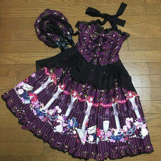 metamorphose temps de fille - Metamorphose Masquerade Lady ハロウィン 仮面