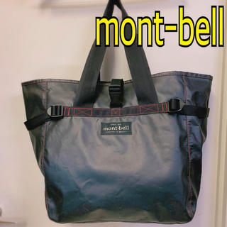mont bell - モンベル トートバッグ 28L
