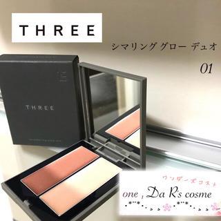 スリー(THREE)の■新品■ スリー シマリンググローデュオ 01(フェイスカラー)