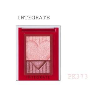 INTEGRATE - 【インテグレート】アイシャドウ ピンク ワイドルックアイズ PK373 資生堂
