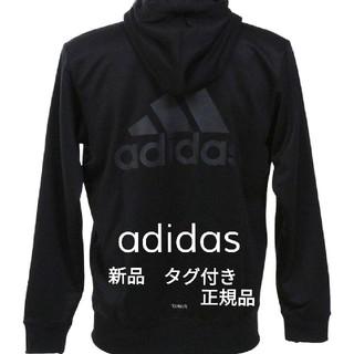 adidas - 新品 adidas フルジップパーカー BLACK