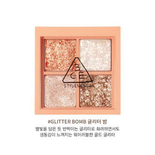 3ce - mini multi eye color palette GLITTERBOMB