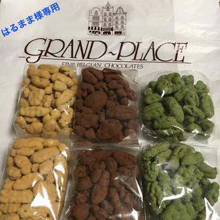 ③【食べ比べセット】グランプラス☆ペカンナッツショコラ6点