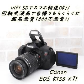 Canon -  ★ 極上美品 スマホ転送&自撮OK☆ キヤノン EOS Kiss X7i ★