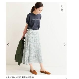IENA - 【新品】イエナ フラワープリントロングスカート