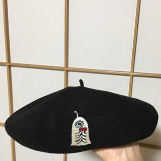 ヒグチユウコ ベレー帽 ひとつめちゃん