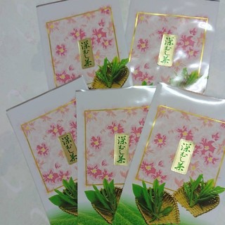 静岡県産 深むし茶 100g5袋 おとづれ