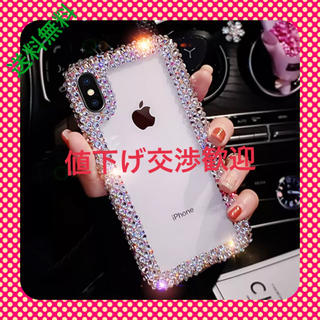 【大人気】iPhone ケース ラインストーン きらきら かわいい クリア