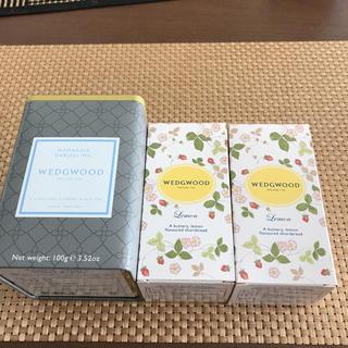 WEDGWOOD - ウェッジウッド紅茶シグニチャー マハラジャ ダージリン新品100gビスケット2箱