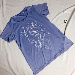 アシックス(asics)のTシャツ⭐︎サラサラ⭐︎アシックス⭐︎ヨガ等(Tシャツ(半袖/袖なし))