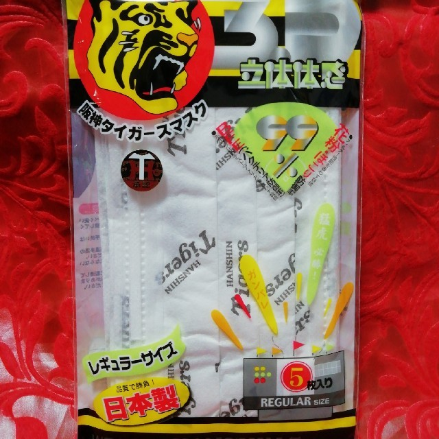 マスク 6025 | 使い捨てマスクの通販 by まるお's shop