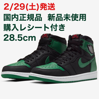 NIKE - 28.5cm NIKE AIR JORDAN 1 RETRO HIGH OG