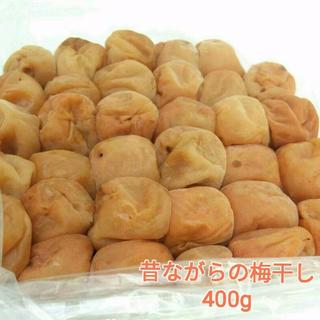 【訳あり】昔ながらの梅干し 400g 紀州南高梅(漬物)