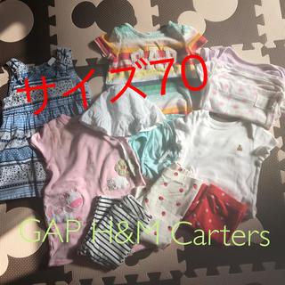 babyGAP - 👼ブランドベビー服11点まとめ売り👼