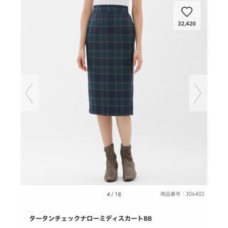 GU - GU タータンチェックナローミディスカート ネイビー