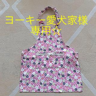 女子 ピンク色花柄エプロンとピカチュウお弁当袋(その他)