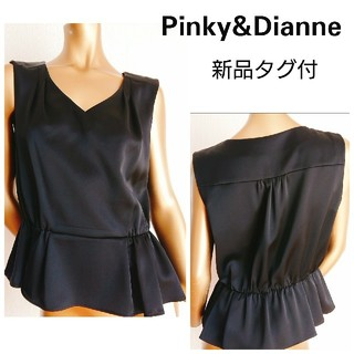 Pinky&Dianne - 《新品タグ付》Pinky&Dianne ペプラムトップス