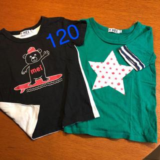 Stanley - MEI キッズ Tシャツ 男の子 アウトドア キャンプ 2枚セット