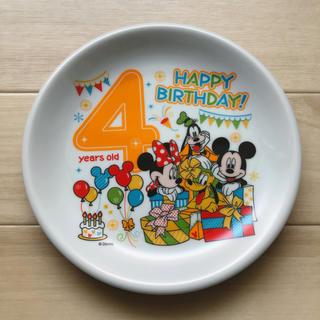 Disney - Disneyバースデープレート 4歳