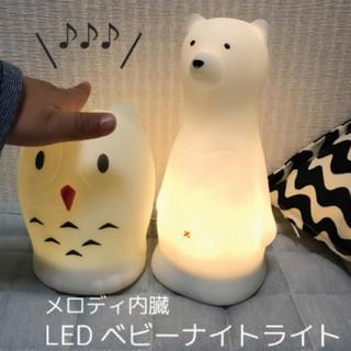 LED ナイトライト  メロディ  オルゴール  体内音 内臓  タッチライト