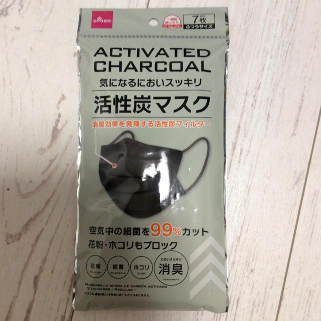 マスク 捨て方 厚労省 - 使い捨てマスクの通販 by ゆー