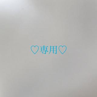 mikihouse - 専用 ミキハウス ホットビスケッツ  3枚 90