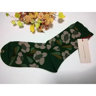 mina perhonen - 新品 完売品 ミナペルホネン flowerscope 花の万華鏡 ソックス 靴下