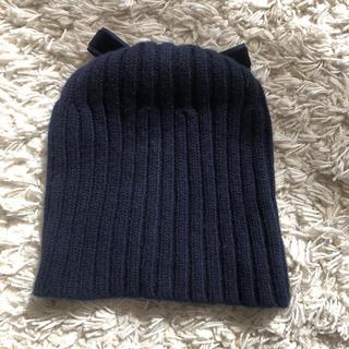 バーニーズニューヨーク(BARNEYS NEW YORK)のアシーナニューヨーク ニット帽 ネイビー(ニット帽/ビーニー)