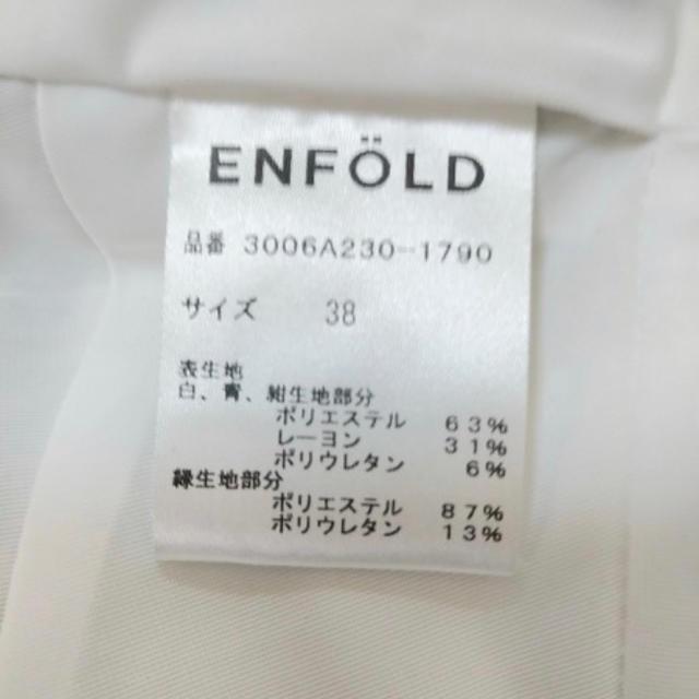 ENFOLD(エンフォルド)の❤️美品❤️ENFOLD : size 38 レディースのトップス(カットソー(半袖/袖なし))の商品写真