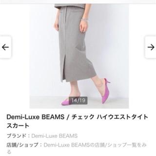 デミルクスビームス(Demi-Luxe BEAMS)のDemi-Luxe BEAMS チェックハイウエストタイトスカート(ひざ丈スカート)