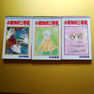 漫画 小麦畑の三等星