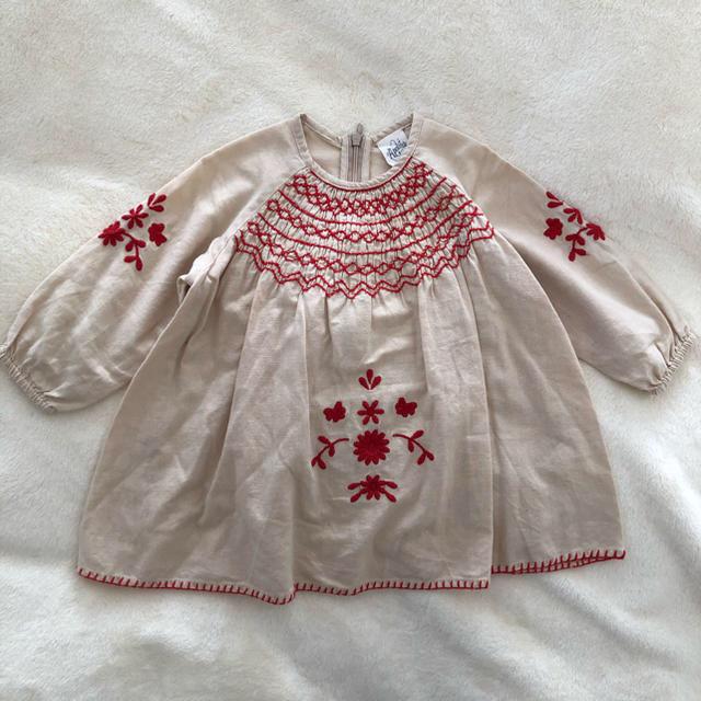 Caramel baby&child (キャラメルベビー&チャイルド)のapolina 2017aw スモッキングワンピース 18-24m キッズ/ベビー/マタニティのベビー服(~85cm)(ワンピース)の商品写真
