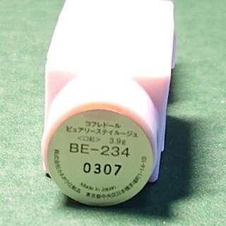 COFFRET D'OR - コフレドール ピュアリーステイルージュ BE-234