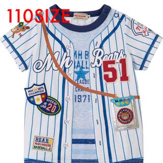 mikihouse - 野球ユニフォームのだまし絵半袖Tシャツ ブルー130㎝