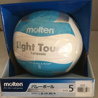 molten - モルテン  バレーボール ライトタッチ 5号球