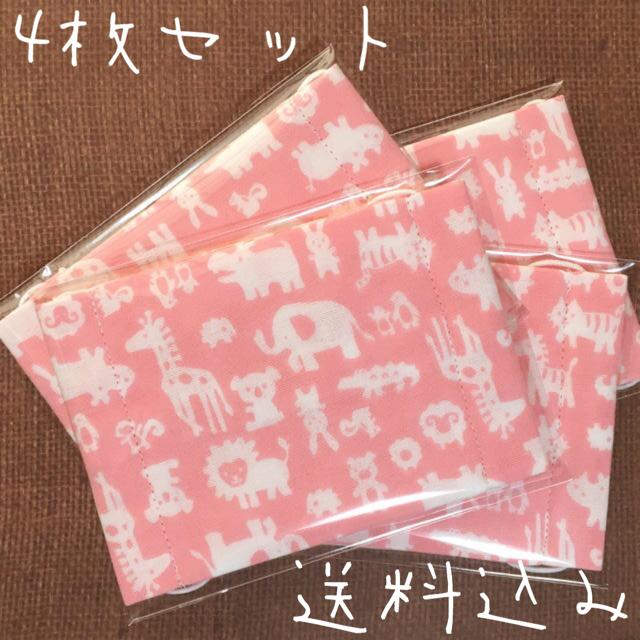 ガーゼ マスク 販売 100枚 - ハンドメイドマスク幼児子供キッズ用(こども/子ども)アニマル(ピンク)4枚セットの通販 by ぱんだうさぎ's shop