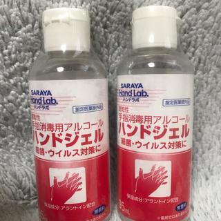 SARAYA - サラヤ 速乾性手指消毒用アルコールハンドジェル 95ml