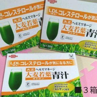 大正製薬 - 大正製薬 大麦若葉青汁 キトサン【3箱】