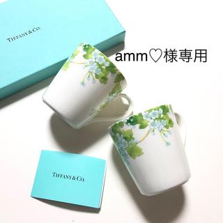 Tiffany & Co. - Tiffany & Co.ペア♡マグカップ