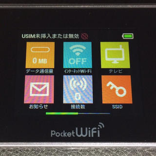 ソフトバンク(Softbank)のポケットWI-FIルーター 304HW SIMロック解除済み フルセグTV付き (その他)