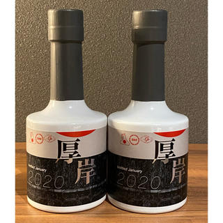 サントリー - 【厚岸蒸溜所】サロルンカムイ シングルモルト2本 55.0% 200ml
