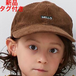 F.O.KIDS - キャップ ブラウン 54