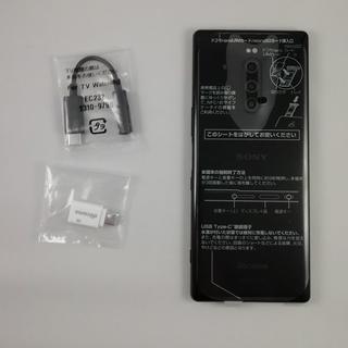 SONY - SIMフリー XPERIA1 SO-03L  ブラック 新品 箱なし