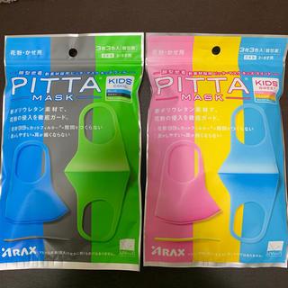 ピッタ マスク キッズサイズ 3枚入×2袋セット 新品・未開封 日本製