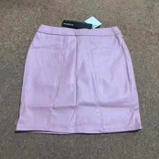 MURUA - ムルーア 新品未使用タグつき スカート