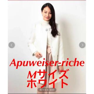 アプワイザーリッシェ(Apuweiser-riche)のApuweiser-riche スプリングツイードノーカラーコート(スプリングコート)